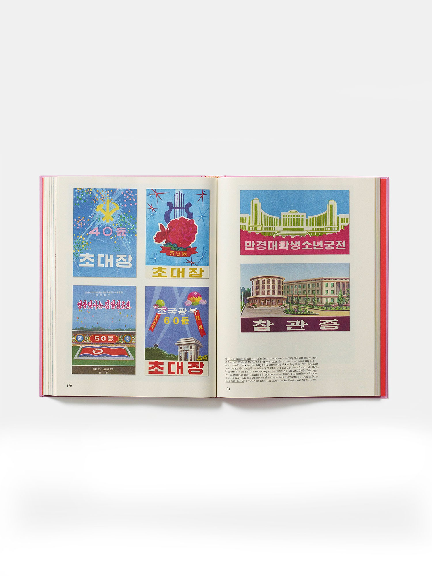 Wallpaper Sticker Dinding Polos Terbagus Untuk Made In north Korea Graphics From Everyday Life In the Dpkr