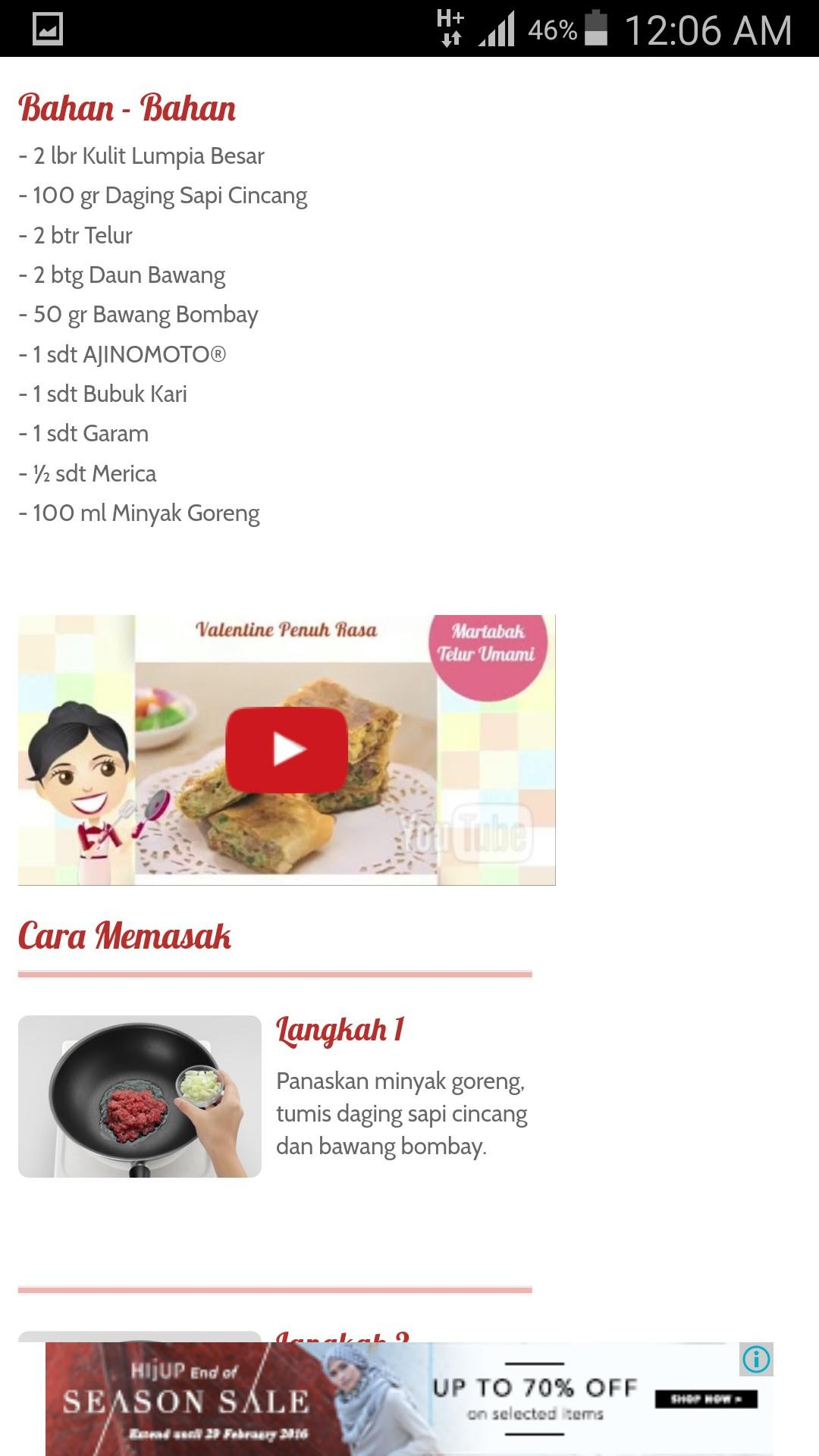 Dapur Umami screenshot 2