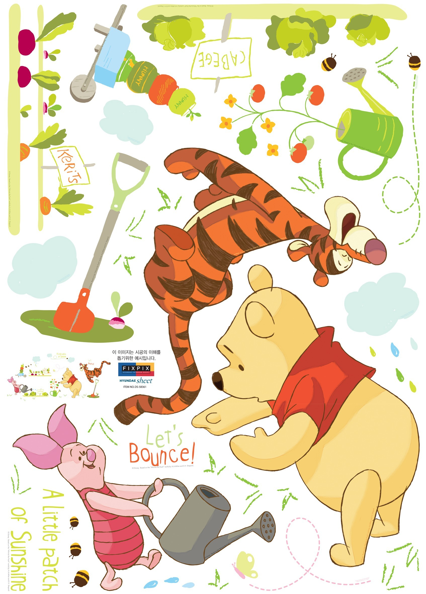 Wallpaper Dinding Bahan Vinyl Paling Baik Untuk Wallsticker Dinding Gardening Pooh Ds Of Wallpaper Dinding Bahan Vinyl Terbaru Untuk Pin by Muzikkzone On Cool Pinterest